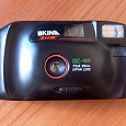 Отдается в дар Пленочный фотоаппарат Skina SK-106