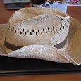 Отдается в дар Шляпа соломенная ковбойская