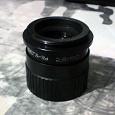 Отдается в дар Объектив на фотоувеличитель «ВЕГА-11У» +к нему ещё один малый «И50У» (№8502)