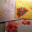 Отдается в дар конверты красивые без марок