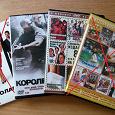 Отдается в дар Фильмы, мультфильмы на DVD — дисках.