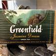 Отдается в дар Зеленый чай
