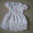 Отдается в дар Платье нарядное на девочку (года на 3)