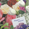 Отдается в дар Книга стихов про женщин «Подарок Любимой»