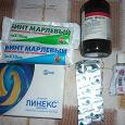 Отдается в дар кое-что из аптечки )