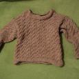 Отдается в дар Детский свитер на 2-3 года где-то…