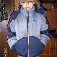 Отдается в дар куртка на мальчика