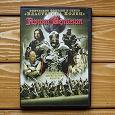 Отдается в дар DVD Принц Велиент. Эпическая фантазия в стиле «Властелина Колец».