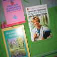 Отдается в дар Книги по здоровью