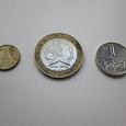 Отдается в дар Три монеты