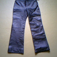 Отдается в дар Кожаные штанишки 48