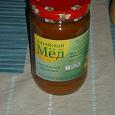 Отдается в дар мед алтайский