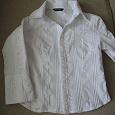 Отдается в дар Блузка-рубашка белая