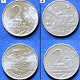 Отдается в дар Юбилейные монеты РФ