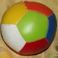 Отдается в дар Мячик маленький мягкий
