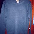 Отдается в дар свитер и жилетка