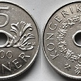 Отдается в дар Монеты Норвегия Германия