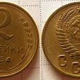 Отдается в дар Монеты советские для коллекционеров