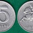 Отдается в дар Литовские центы