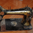 Отдается в дар Швейная машинка «Зингер»