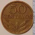 Отдается в дар монета Португалия 50 сентаво 1975