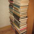 Отдается в дар Много книг. Часть 2.