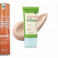 Отдается в дар BB-cream: AC Clinic Intense Daily Sun. Missha Signature Real Complete Blending Primer