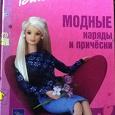 Отдается в дар Интересные книги для девочек