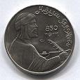 Отдается в дар СССР юбилейные рубли