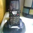 Отдается в дар Домашний телефон LG-NORTEL DECT