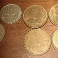 Отдается в дар Монеты нашего прошлого