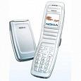 Отдается в дар Nokia 2650 на запчасти