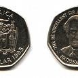 Отдается в дар Ямайка 1 доллар 1995г