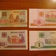 Отдается в дар Банкноты — 3