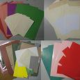 Отдается в дар Бумага цветная фактурная и глянцевый картон для поделок