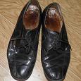 Отдается в дар Мужские кожаные ботинки, 42 размер