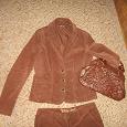 Отдается в дар Комплект одежды и аксессуаров коричневый