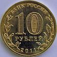 Отдается в дар Монеты (№ 11)