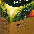 Отдается в дар Чай зеленый ароматизированный GREENFIELD Tropical Marvel