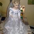 Отдается в дар Фарфоровая невеста