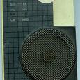 Отдается в дар Раритеный советский малогабаритный радиоприемник