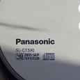 Отдается в дар CD плеер Panasonic SL-CT590