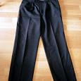 Отдается в дар Мужские классические брюки, 170-104-92.