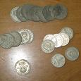 Отдается в дар монеты СССР номиналом 1 рубль.