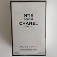 Отдается в дар Chanel N°19 от Chanel для женщин