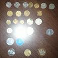Отдается в дар Монеты, листы, жетон и боны СССР, России, Турции, Украины, ОАЭ