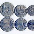Отдается в дар Монеты Банка СССР 1991г