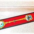 Отдается в дар Сувенирная ложечка «Улан-Удэ»
