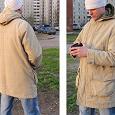 Отдается в дар Куртка мужская осенняя (52-54) хаки