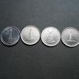 Отдается в дар Юбилейки 5 рублей